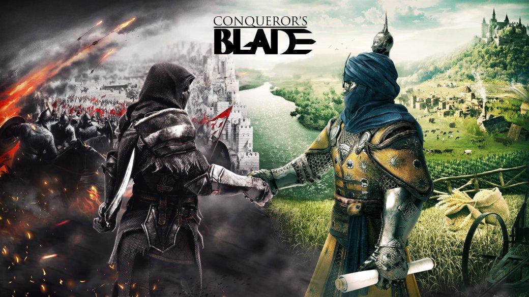 Дикий мир феодализма вбета-версии Conqueror's Blade | Канобу - Изображение 1