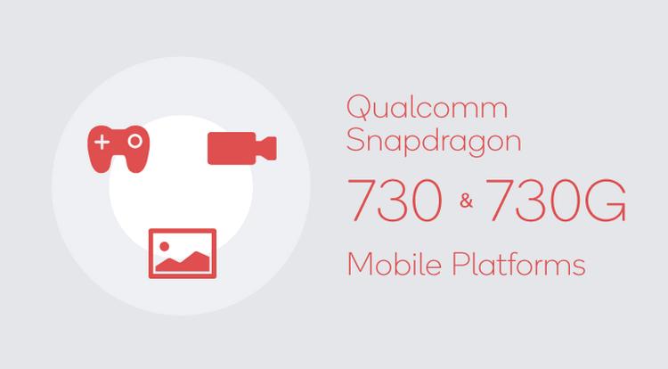 Qualcomm представила три мобильных процессора среднего уровня: Snapdragon 665, 730 и730G | Канобу - Изображение 2170