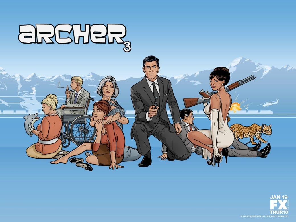 Зачем смотреть «Спецагента Арчера»?   Канобу - Изображение 4227